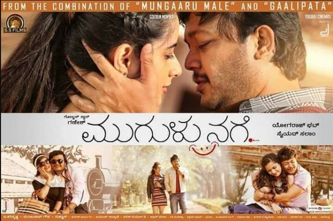 mugulu nage movie review