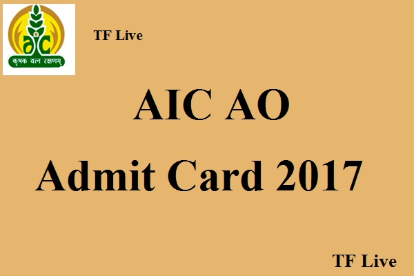 AIC AO Admit Card 2017