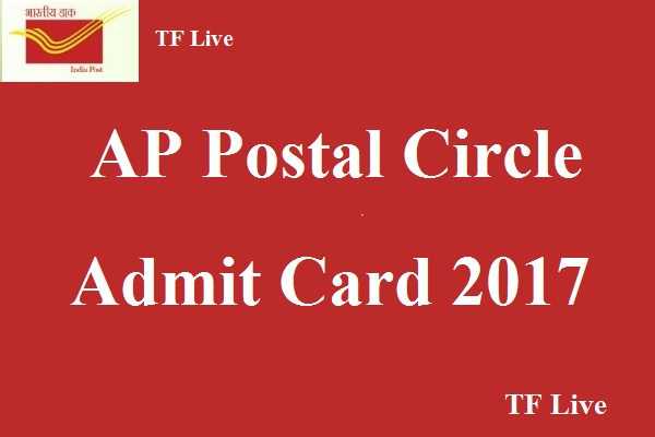 AP Postal Circle Admit Card 2017