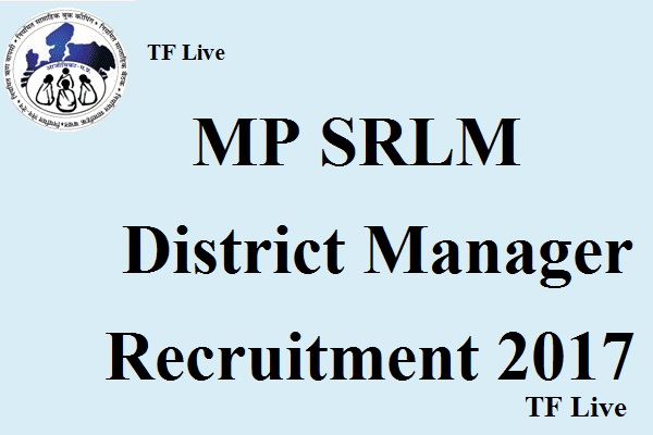 MP SRLM District Manager Recruitment 2017