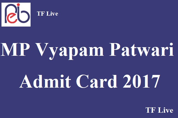MP Vyapam Patwari Admit Card 2017
