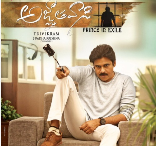 Pawan Kalyan's first look of Agnyaathavaasi on Twitter