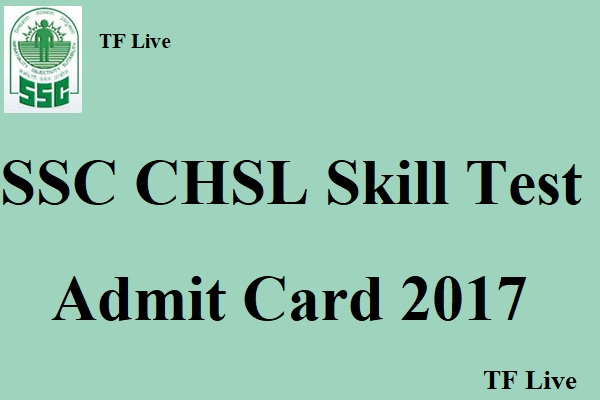 SSC CHSL Skill Test Admit Card 2017
