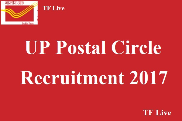 UP Postal Cirlce Recruitment 2017