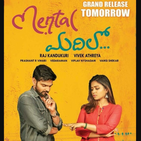 mental madhilo movie Review