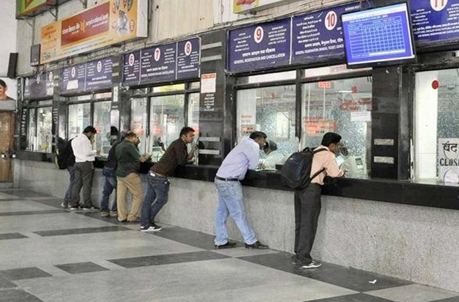 reservation counters railway