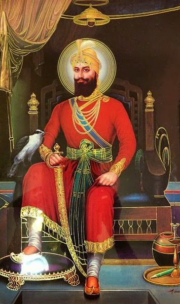 facts about Guru Gobind Singh